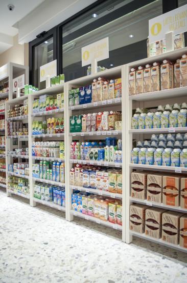 il latte di Anima e Gusto BIO